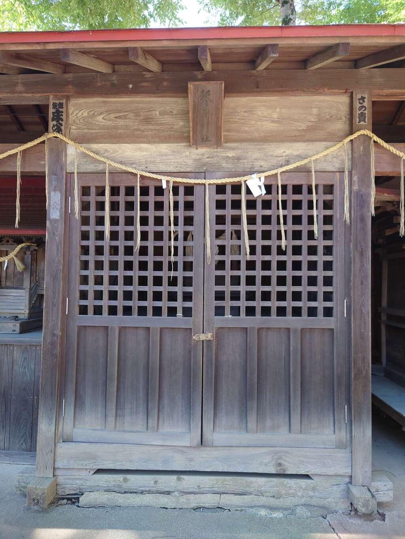 諏訪八幡神社の末社