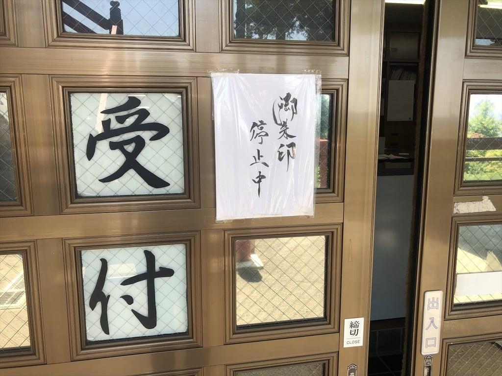 御嶽三吉神社の建物その他