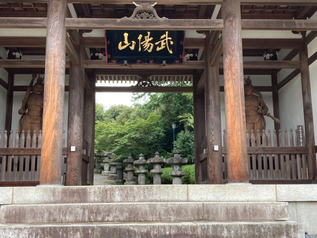 能仁寺(埼玉県)